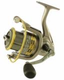 Horgászorsó Nevis Snipe Feeder 50 5+1cs (2230-650)